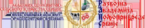 Развојна Академија Пољопривреде Србије